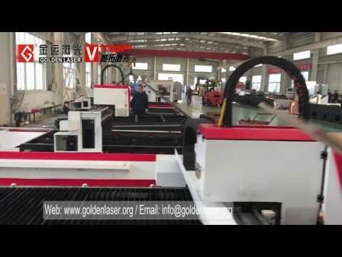 1KW Fiber Laser Machine For Cutting 11mm Mild Steel Sheet By GF-1530