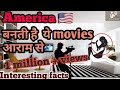 America 🇺🇸  झूठा मेरा Lun छूता  Interesting Facts In Hindi Inspired You