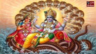 Shreeman Narayan Narayan Hari Hari  Dhun