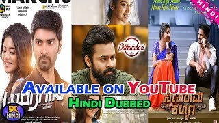 Top 5 South Hindi Dubbed Movie Available On YouTube | (Part 34 ) | Chitralahari | Premam