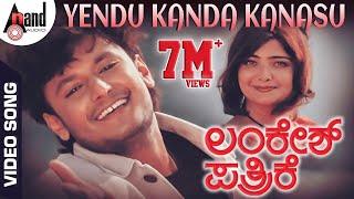 """Lankesh Patrike  """"Yendu Kanda Kanasu""""   Feat.Darshan,Vasundara Das  New Kannada Songs"""