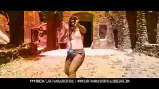 DJ Snake - Magenta Riddim | Remix  | DJ Rathan & DJ Ash