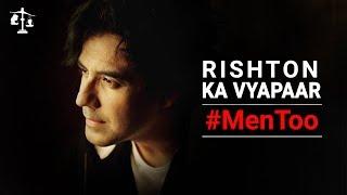 Rishton Ka Vyapaar   Karan B Oberoi   #MenToo