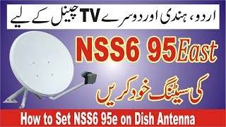 Nss6 #Ses12 #Dishtv All Pakistani Channels Remove Nss 6