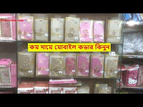 Buy cheapest mobile accesssories wholesale market in bd/batteri,headphone,cover market in dhaka 2018