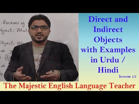 Direct and | Indirect Objects | with Examples | in Urdu Hindi | lesson 15