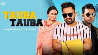 Tauba Tauba | Releasing worldwide 25-08-2019 | Mannu Buttar & Gurlej Akhtar | Teaser | Jass Records