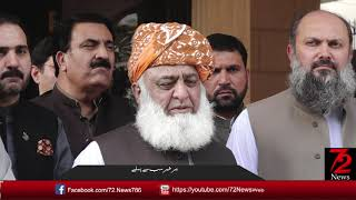 Maulana Fazal-ur-Rehman, CM Balochistan media talk today | 24 July 2019