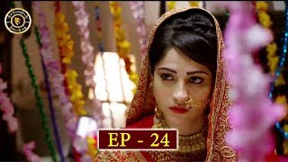 Dil Mom Ka Diya Episode 24 - Top Pakistani Drama