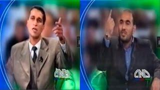 De Gelsin 2001 - Asif Merdekanli & Elsen Xezer (Tam Versiya) 1/6 avi