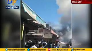 Huge Loss | Due to Fire Accident | at Crackers Shop | in Rajasthan's Jayapura