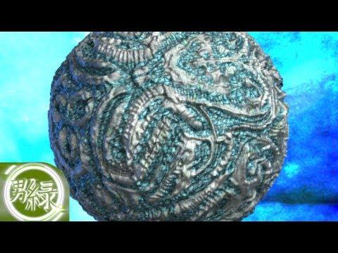 Sphere sculpt (Blender 2.68)