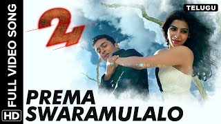 Prema Swaramulalo Full Video Song , 24 Telugu Movie