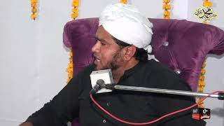 Allama Maulana Hafeez Ullah Mustafai