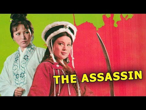 Movie : The Assassin - Full Movie Wu Tang Collection Mp4