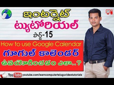 Internet Tutorial in Telugu 15 | how to use google calendar in telugu | Internet basics