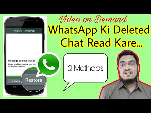 Deleted WhatsApp Messages Recovery in Android | WhatsApp se delete huwe message kaise recover kare