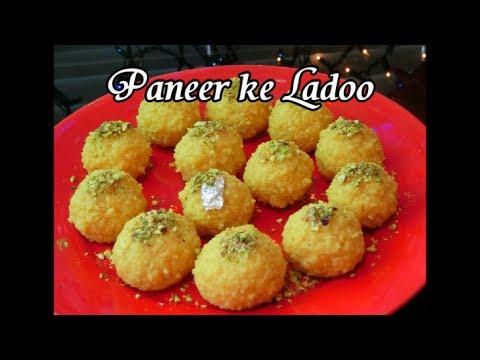 Ramadan Paneer ke Ladoo