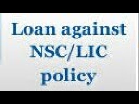 Loan against Lic policy Full description in Hindi
