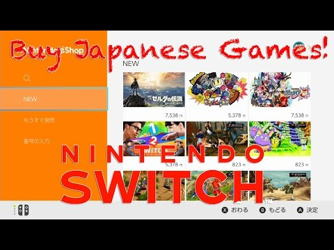 Buy Nintendo Switch Games From the Japanese eStore