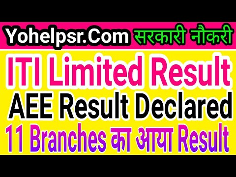 Result Declared AEE ITI Limited Govt. Job   AEE 2019 Result ITI Limited   Shortlisted Candidates  