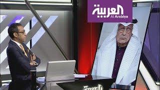 نشرة الرابعة | 7 مبادرات استراتيجية بين السعودية والإمارات