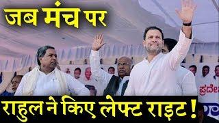 कर्नाटक में राहुल को क्यों लगाने पड़े स्टेज पर चक्कर ?  INDIA NEWS VIRAL