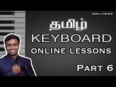 Tamil keyboard online lessons- Part 6