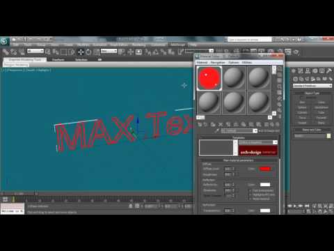 3ds Max Camera Effects Tutorial: How to Apply Glow Effect Using Glare Shader