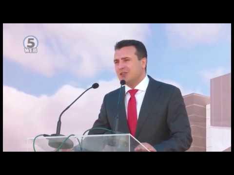 Во Охрид отворена нова автобуска станица и почна да се гради трговски центар
