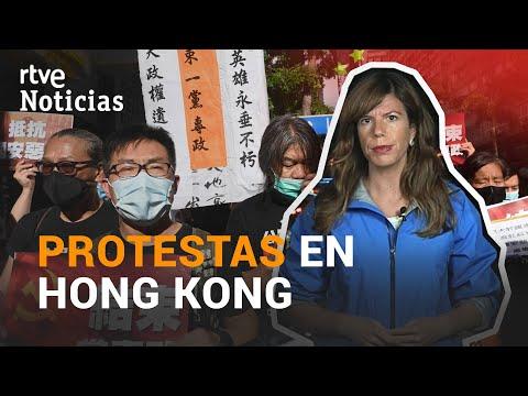 Entra en vigor en HONG KONG la nueva LEY DE SEGURIDAD NACIONAL de CHINA | RTVE