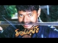 Download Thirupachi | Tamil Movie Mass Fight Scenes | Vijay Mass Scenes | Vijay Best Fight Scenes |Vijay Mass MP3,3GP,MP4