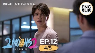 Download 2Moons2 The Series EP.12 4/5 (ตอนจบ)   มึงมาทำอะไรแถวนี้วะ   Mello Thailand Video