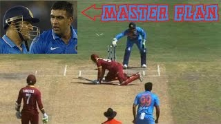 Genius Plan to Dismiss Batsman in Cricket || Do Not Miss It