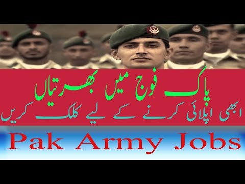 Pak Army Jobs And Registration Process