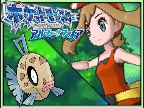 Pokemon Alpha Sapphire - How To Catch Feebas