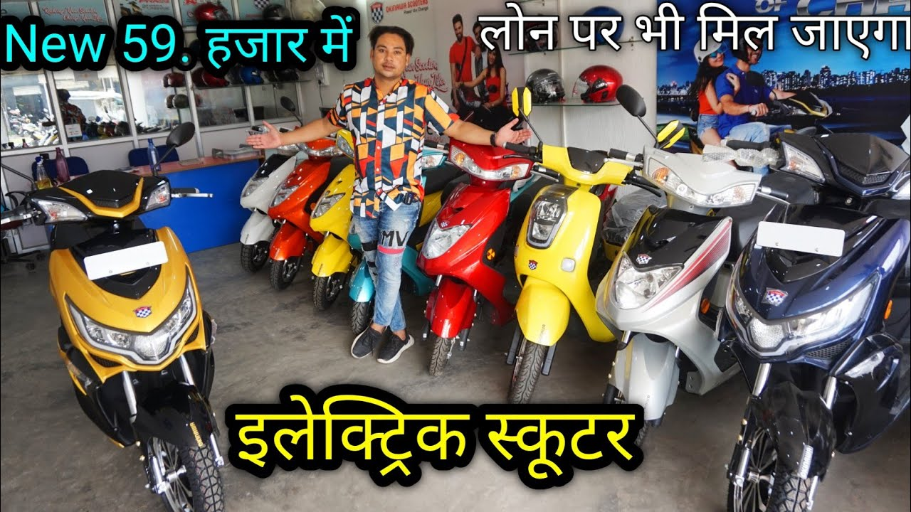 Electric scooter Showroom in Ranchi |Electric Scooter|Okinawa Scooters|Battery scooter | Monty Vlogs