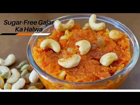 How to make Gajar Ka Halwa - Sugar Free Gajar Ka Halwa in Hindi - Carrot Halwa