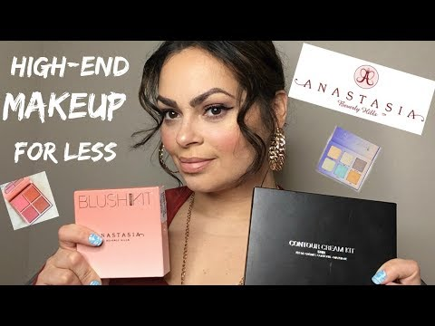 💄HIGH-END MAKEUP FOR LESS | MARSHALLS FINDS💄