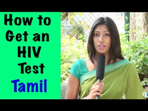 How to Get an HIV Test - Tamil