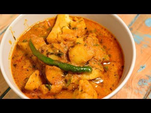 Potato Cauliflower Curry For Chapathi and Rotti | Aloo Gopi Gravy Version
