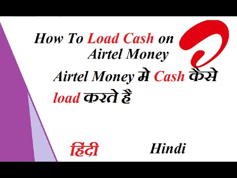 How to load cash on airtel money (Hindi)