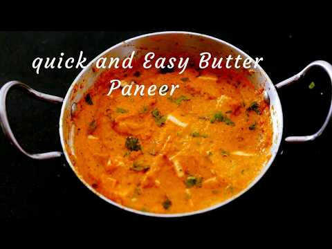Quick and Easy Butter Paneer Masala - How to Make Restaurant Style  Paneer Butter Masala in Hindi