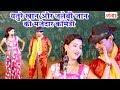 Bhojpuri Nach Program 2018 Videos Hd Wapmight