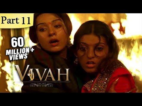 Xxx Mp4 Vivah Hindi Movie Part 11 14 Shahid Kapoor Amrita Rao Romantic Bollywood Family Drama Movie 3gp Sex