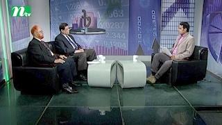 Market Watch (মার্কেট ওয়াচ)   Episode 346   Stock Market and Economy Update   Talk Show
