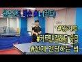 Download  tabletennis lesson in Korea #1 cut MP3,3GP,MP4