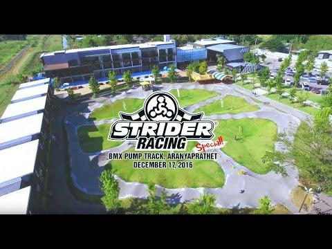 Strider Racing @ BMX Pump Track : Special Episode