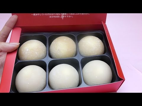 Mochi 餅 - Japanese Sweets - Rice Cake with Fillings