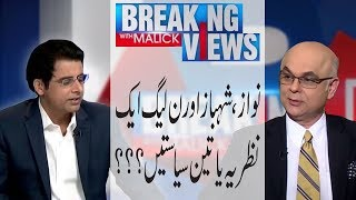 Breaking Views With Malick | Will Nawaz and maryam get a protective Bail? | 15 July 2018 |